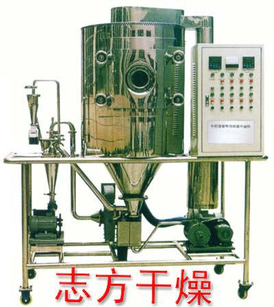 干燥机供应商 江苏划算的中药浸膏干燥机