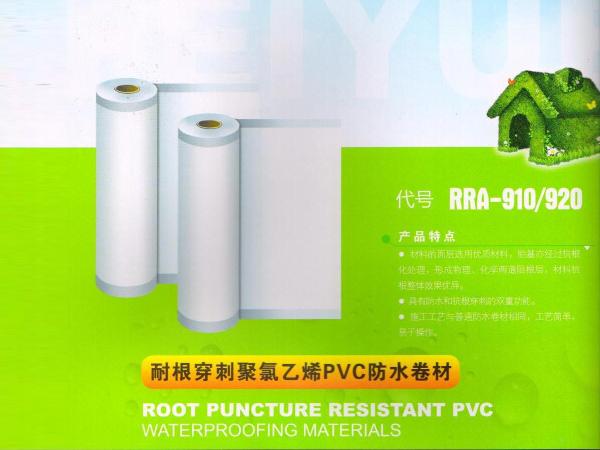 销售PVC防水卷材|品质好的PVC防水卷材供应