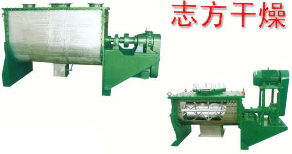 优质卧式螺带混合机_【实力厂家】生产供应WLDH系列卧式螺带混合机