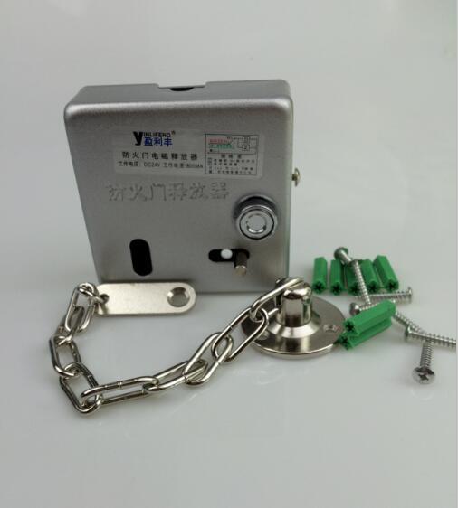 释放器批发 盈利丰五金出售报价合理的通电型电磁释放器