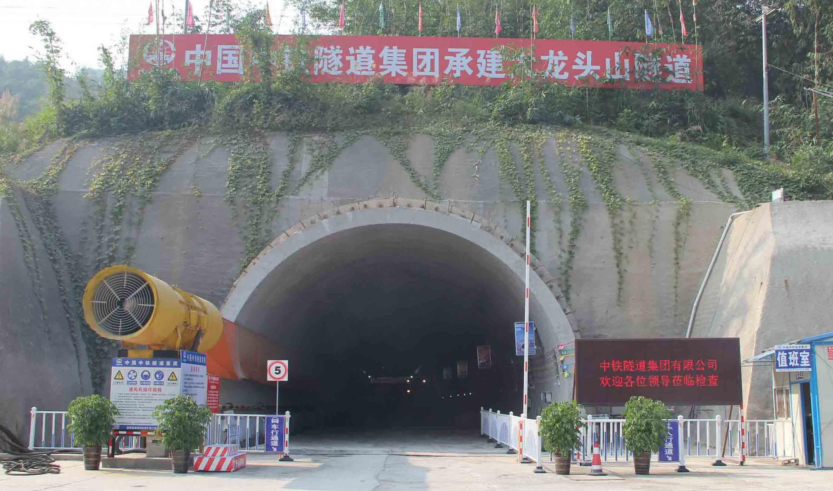 隧道门禁系统,隧道人员定位系统,隧道电子门禁