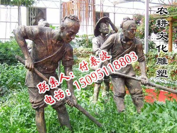 农耕人物雕塑专业生产厂家|山东农耕文明雕塑