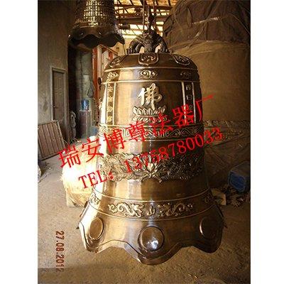 瑞安博尊法器厂家,温州优惠的宗教铜钟
