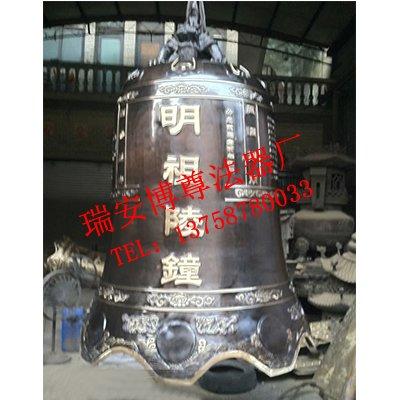 遵义瑞安博尊法器|温州知名宗教铜钟厂推荐