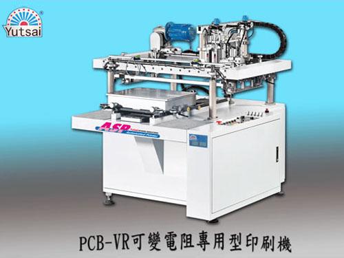 东莞PCB印刷机厂家推荐_PCB印刷机厂家价格