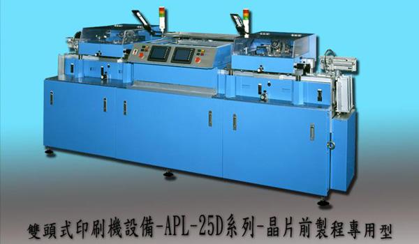 上海全自動CCD印刷機_廣東好用的全自動CCD印刷機供應
