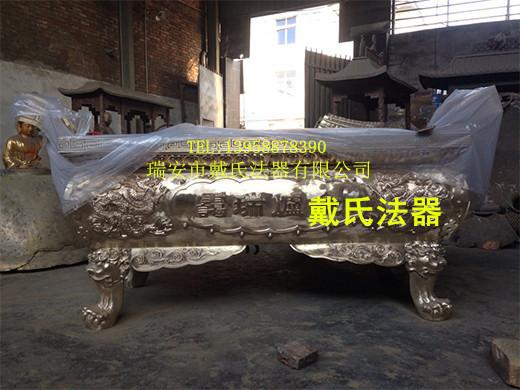 长方形平口铜铁香炉-浙江口碑好的长方香炉供应