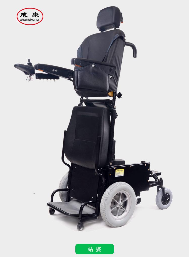 (行業解密)電動站立輪椅廠家,電動站立輪椅價格