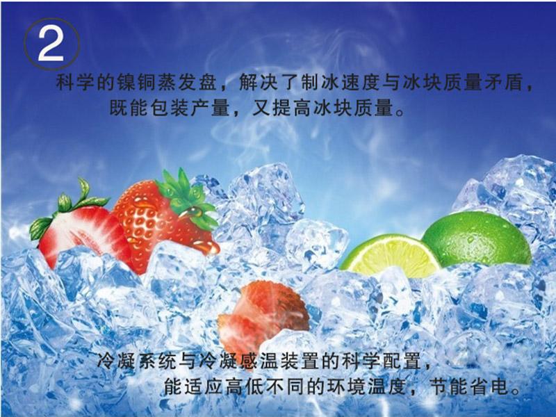 厦门冰块机商用-哪里有卖口碑好的广州星级商用制冰机