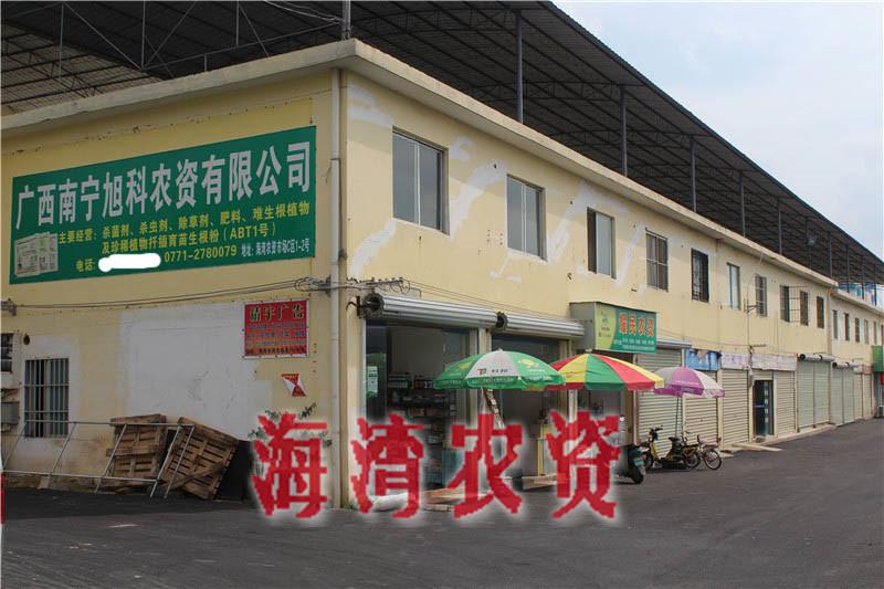 为您推荐销量好的农用化肥 ——广西农产品批发中心