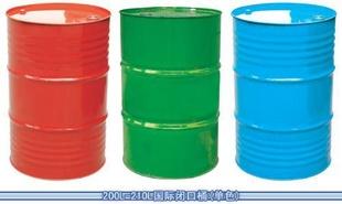 驚喜plus??!噴漆桶價格 噴漆桶批發 噴漆桶銷售
