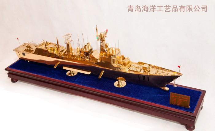 山东知名航母模型生产厂家介绍-厦门辽宁号舰艇模型