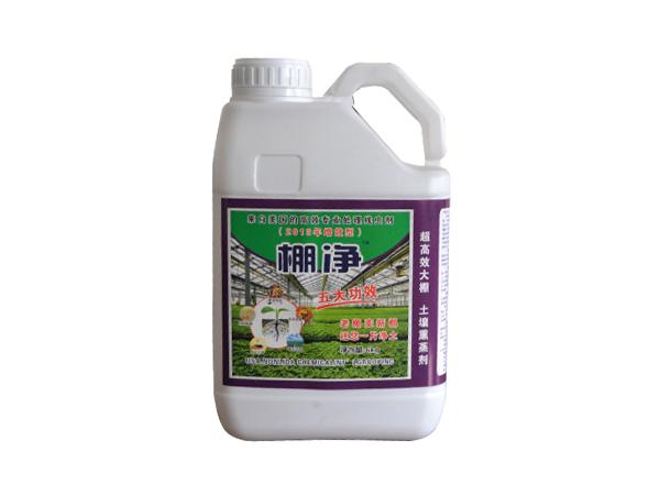 上海土壤熏蒸剂-上海市实惠的棚净