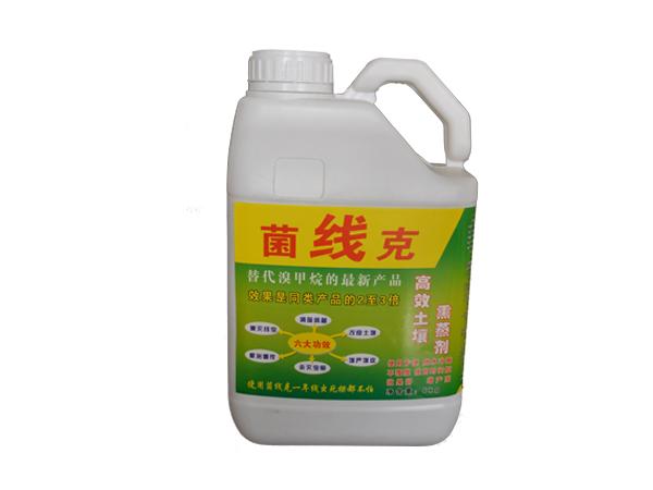 河北土壤熏蒸剂_上海市口碑好的菌线克生产基地
