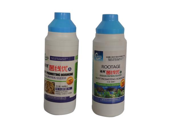 批發線蟲土壤處理劑-質量好的菌線優市場價格