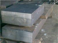 热作模具钢供应厂家_优良热作模具钢厂家