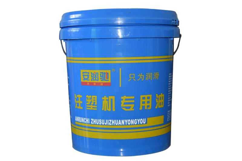 经验分享:淄博润滑油厂家——润滑油出口厂家