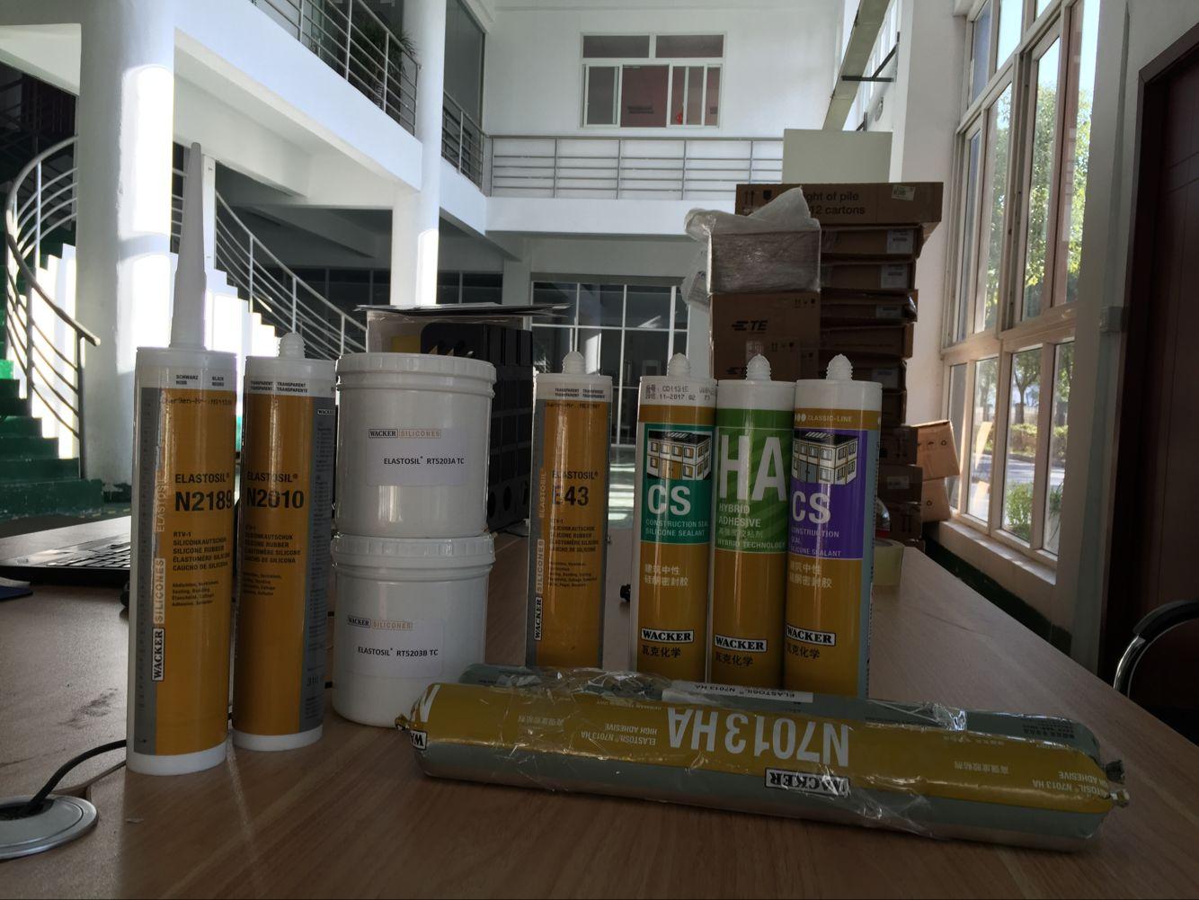优质室温硫化双组份硅橡胶RT5043尽在苏州瑞信达-内销RT5043室