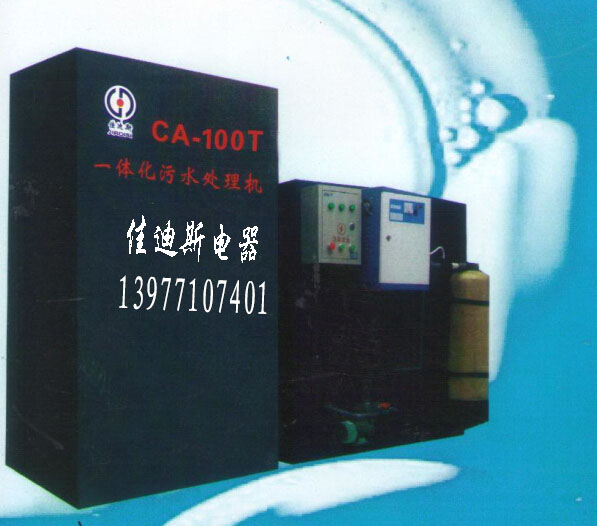 受欢迎的南宁医院污水处理设备推荐-广西医院污水处理器厂家