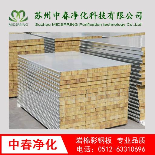 苏州岩棉板专业供应商,韶关岩棉板