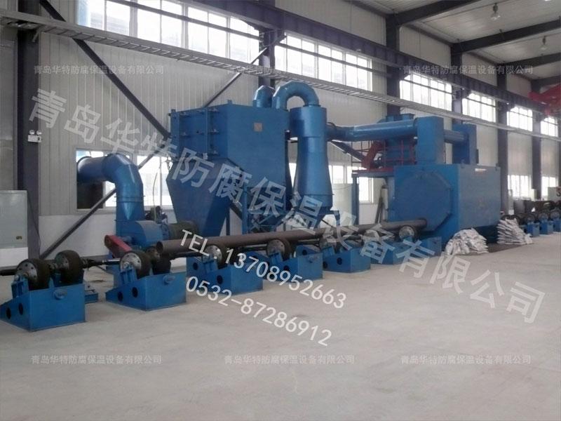 钢管抛丸机青岛华特防腐保温设备有限公司胡特塑料机械