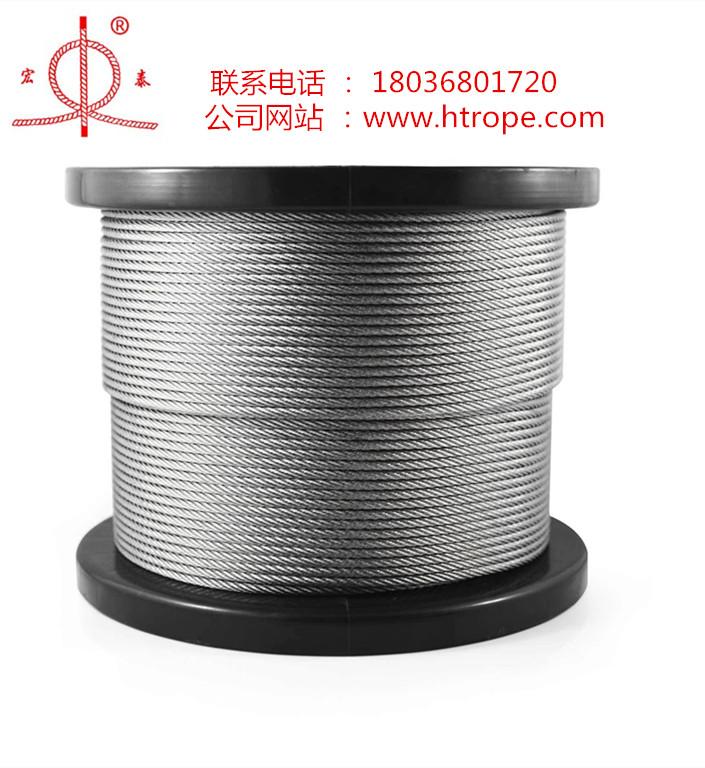 出口钢丝绳——专业吊桥用不锈钢丝绳厂家在江苏