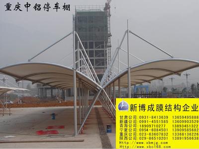 武威車棚膜結構-供應使用安全的車棚膜結構