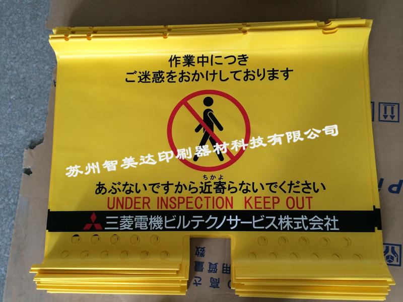 移印標示-江蘇廣告絲印信息