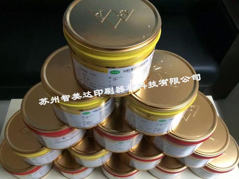 江苏声誉好的丝印油墨供应商-吴中印刷油墨