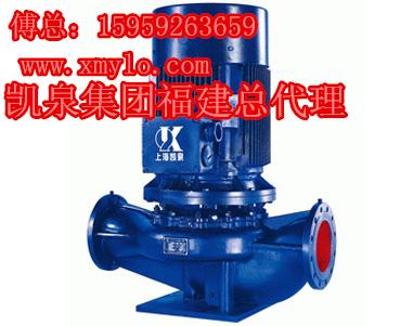 宁德凯泉水泵,规模大的宁德凯泉水泵公司推荐