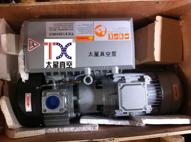 双级真空泵维修 罗茨真空泵维修 螺杆真空泵维修