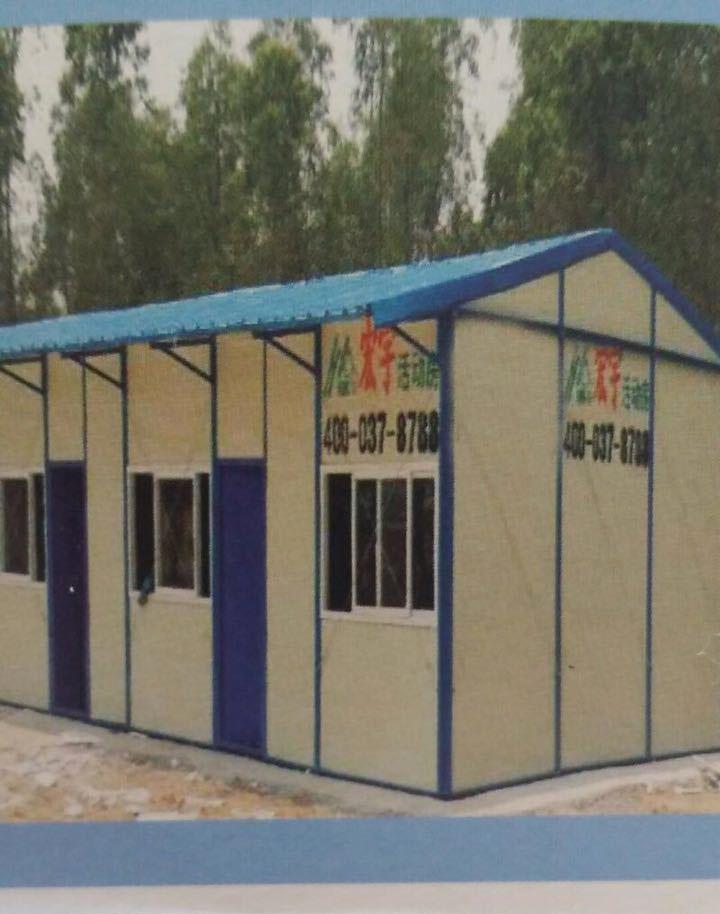 南宁热卖的彩钢活动房 优质活动板房就找广西宏宇轻钢彩板活动房