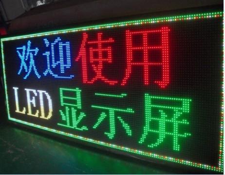 灌封胶价格|常州哪里可以买到划算的LED显示屏灌封胶
