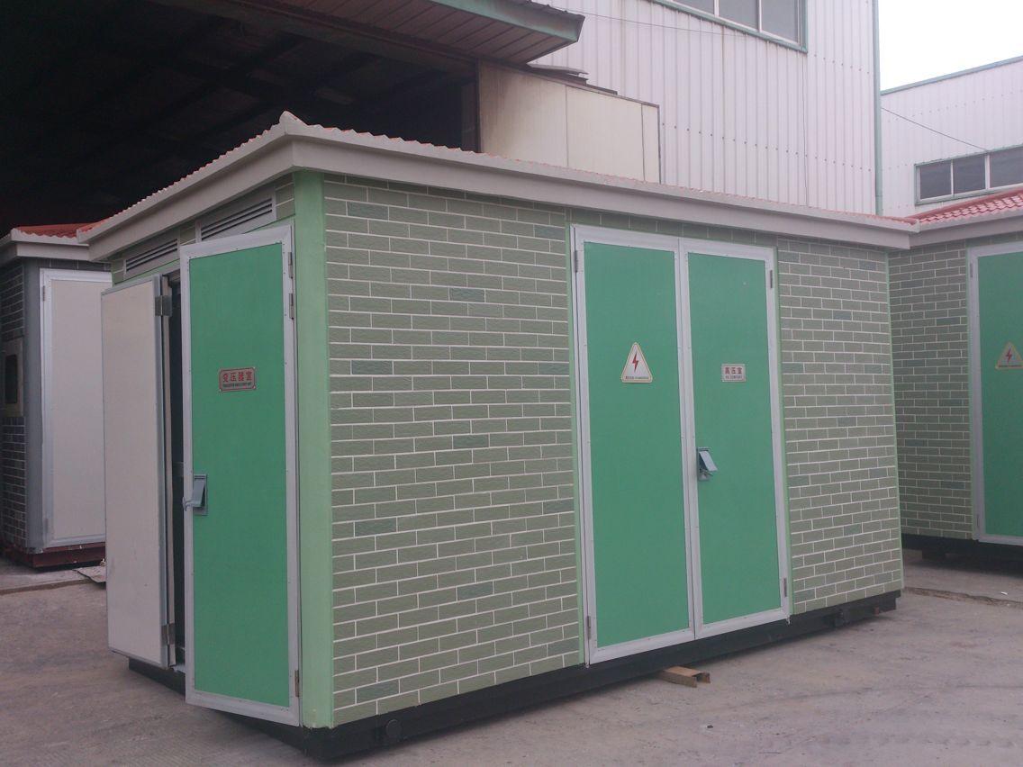 美式箱变价格——温州区域有信誉度的欧式箱体变电站