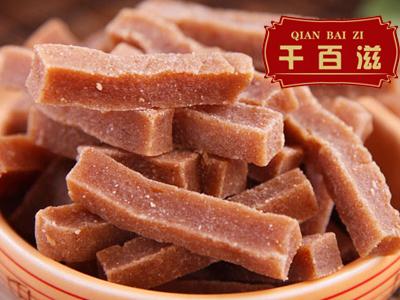 潍坊地区哪里有卖优质山楂条_山楂制品