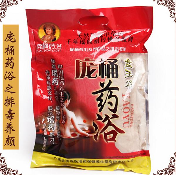 廣西正宗的瑤藥代加工 供應來賓價格實惠的金秀瑤族瑤浴