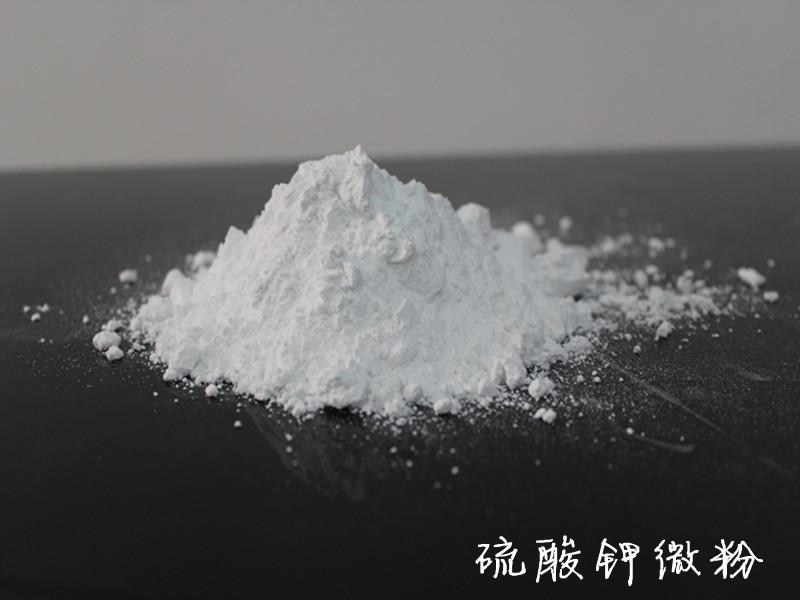 98工业级硫酸钾#200-500目微粉钾#磨料磨具添加剂
