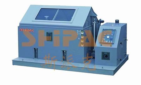 盐雾耐腐蚀试验机高品质产品交付给客户