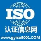 找ISO9001认证优选昆明企拓企业-盘龙ISO9001认证咨询