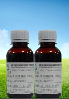 四川复合碘溶液生产厂家