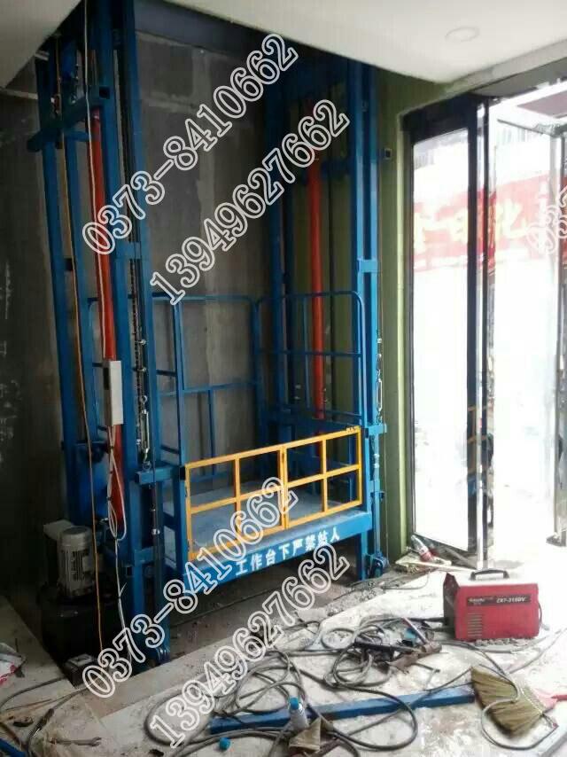 沧州家用货梯升降平台 供应河南厂家直销的家用货梯升降平台