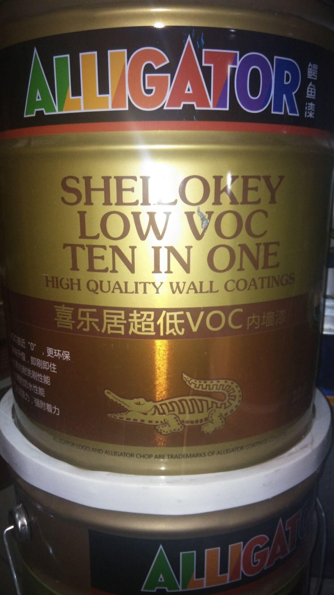 郑州彩妆漆_鳄鱼漆供应安全的 郑州彩妆漆