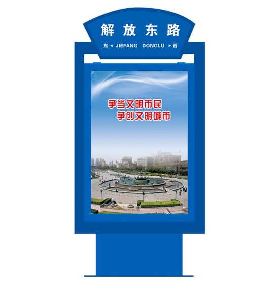 戶外滾動燈箱價格-大量出售城市公益路 燈箱