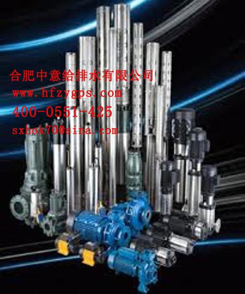 [实用]阜阳全进口原装不锈钢潜水泵制造商_中艺
