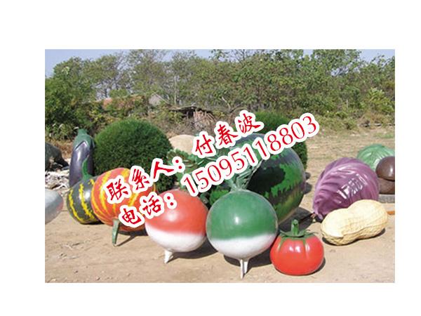 山东蔬菜雕塑建造哪家实力强_批发蔬菜雕塑