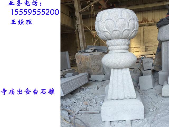 广西孤魂台石雕 福建知名孤魂台石雕供应商