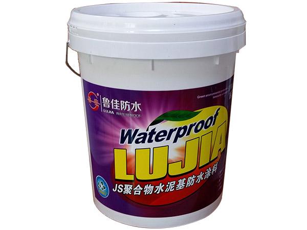 湖南聚合物水泥js防水涂料|哪里有卖高质量的聚合物水泥JS防水涂料