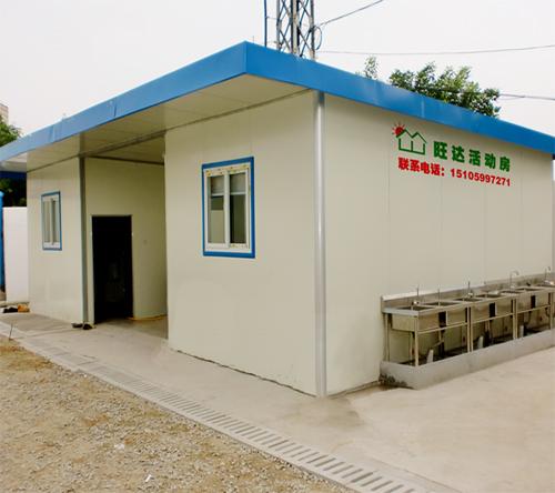 优良活动房专业供应|青海省工地住房