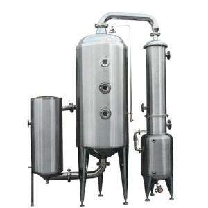 烟台制药设备 烟台制药设备厂家 烟台制药设备价格-申田机械