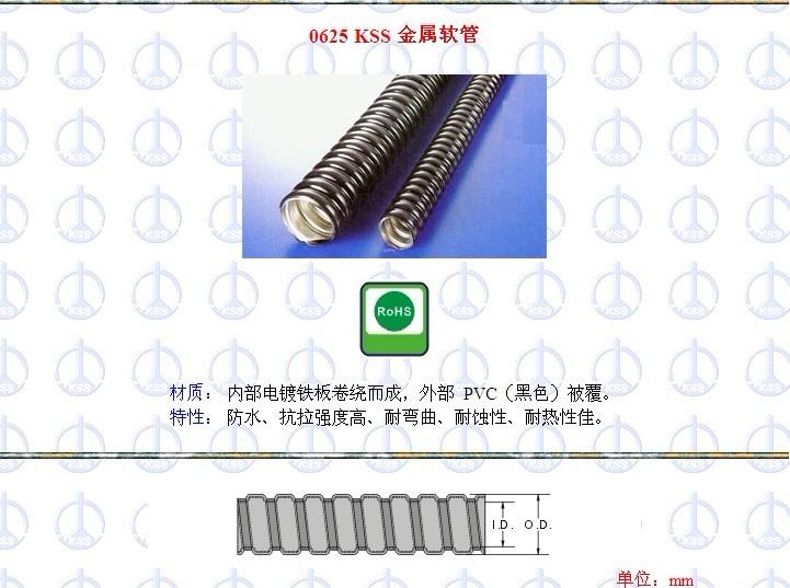 金属软管供应商-波纹管供应商哪家好